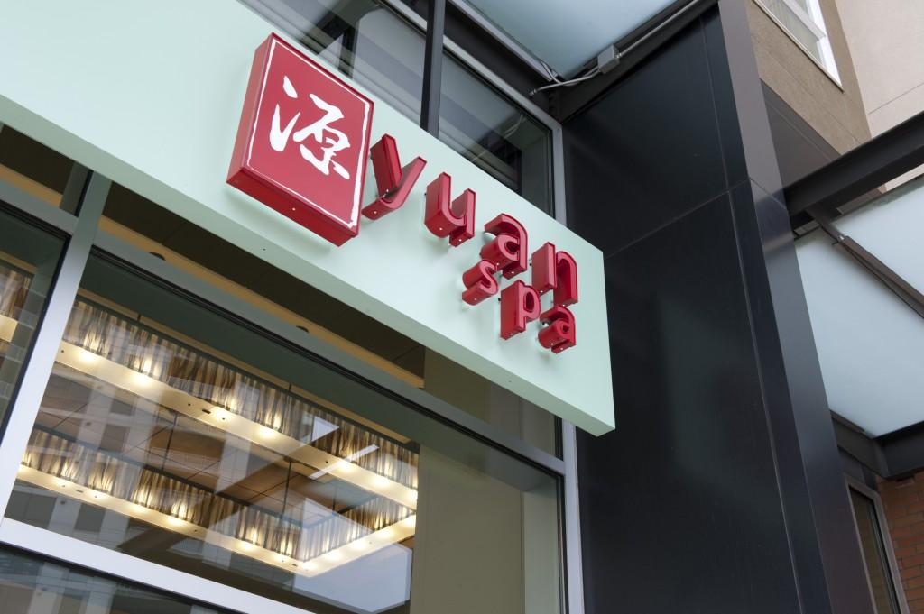 yuan-spa-sign